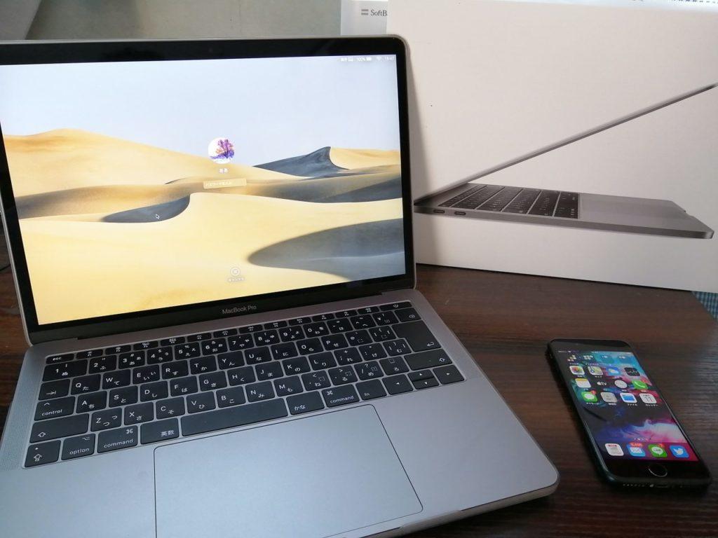 大学生 MacBook おすすめ