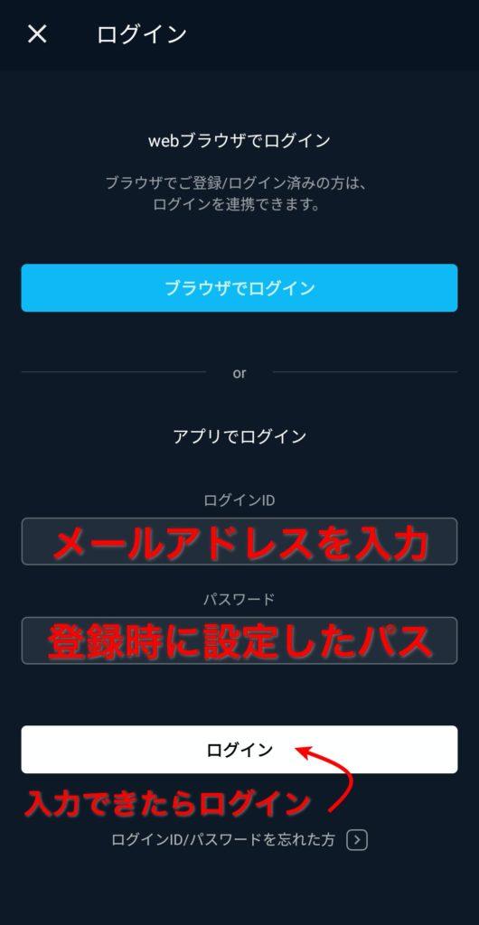 U ~NEXT 登録方法 無料トライアル